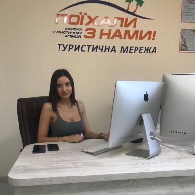 Оксана Шулык