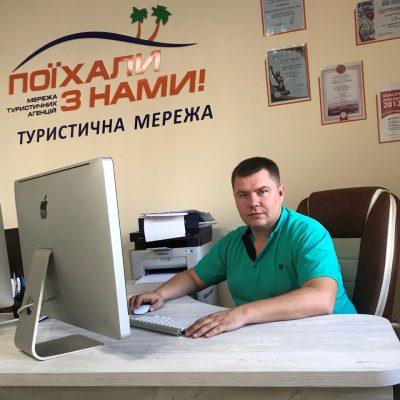 Виктор Штепа
